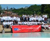 27ème Convention annuelle réseau PANO Boutique